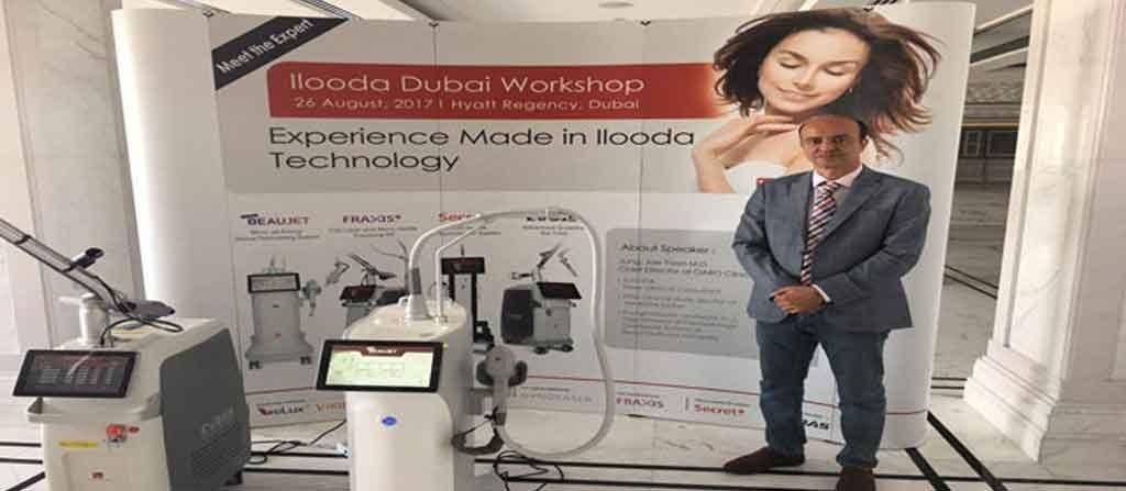 کنگره پزشکی دبی درما