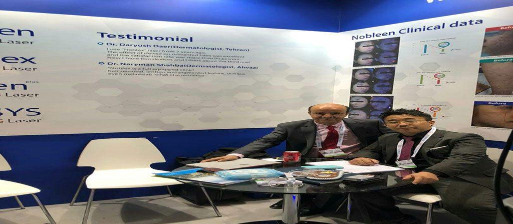 نمایشگاه تجهیزات پزشکی لندن