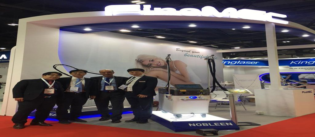 نمایشگاه تجهیزات پزشکی ژوهانسبورگ